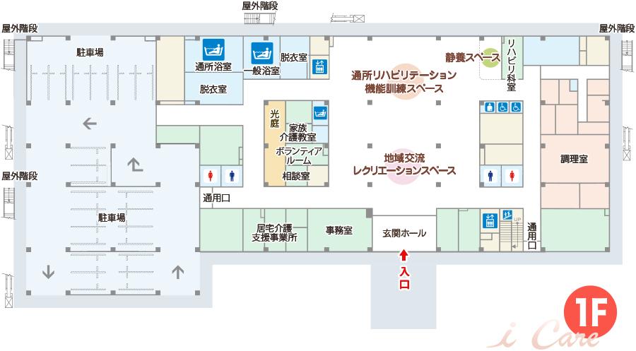 アイケア 1階