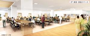 2F 食堂・談話スペース